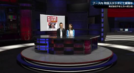jp2014-move
