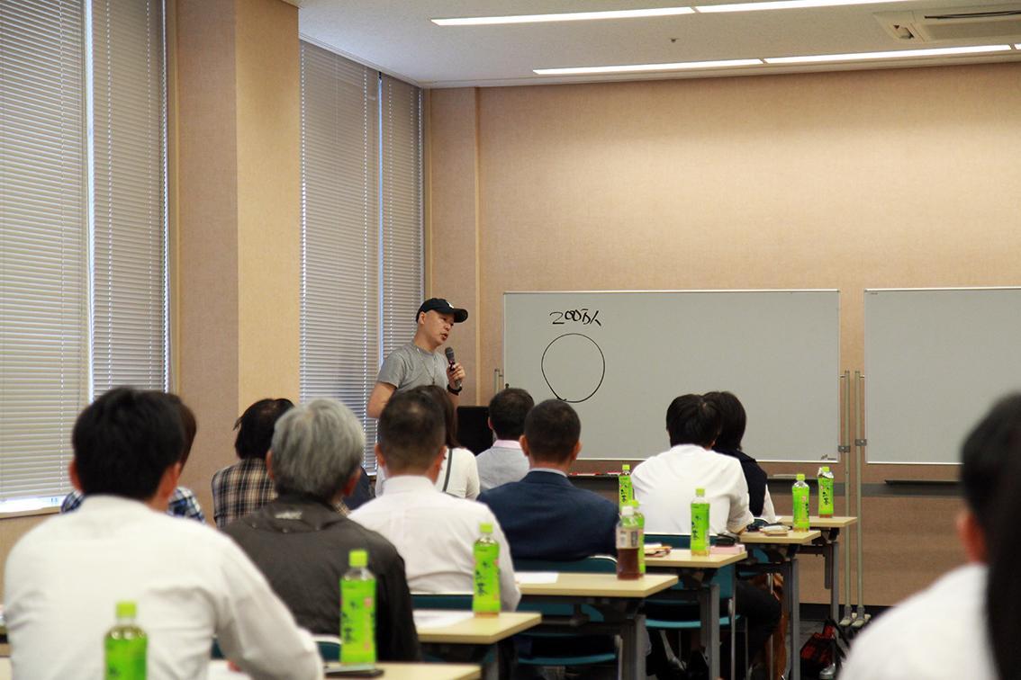 seminar161012