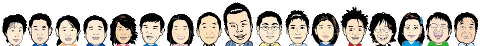 淡路印刷株式会社の社員一覧