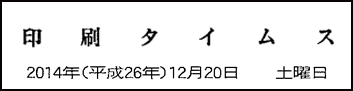 tsubo-icon-06